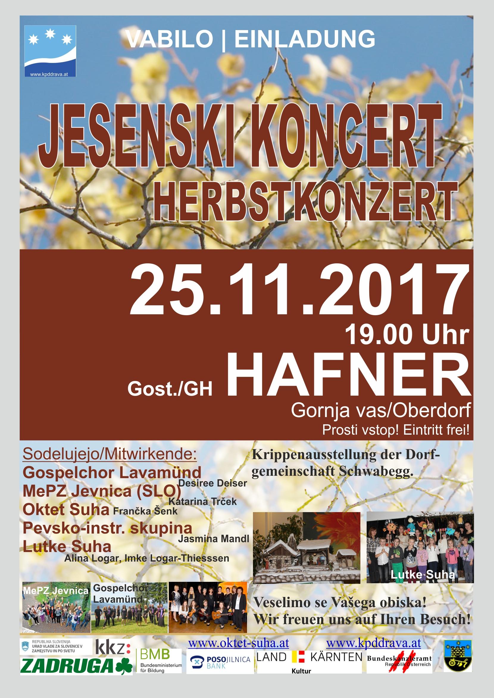 jesenski koncert 2017